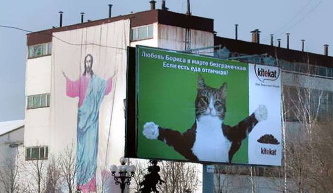 The Worst Ad Placement Fails - 24 worst advertising placement fails